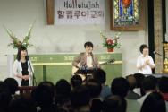 다윗과요나단의 황명국 목사, 최명자 사모, 손영진 사모가 함께 만드는 삼인 삼색 미니 콘서트