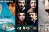 11월 한달간 상영될 영화들