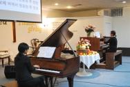 제 2회 교회음악시리즈 'Organ and Piano Duets for Thanksgiving'