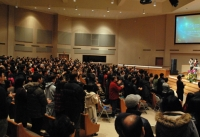 아틀란타연합장로교회 '여호수아 비전 센터 시대를 열어가는 송년 및 신년 특별기도회'