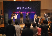 120성령의사람들 콘서트