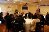 국제성경연구원 2월 정기모임이 25일 애난데일 소재 팰리스 식당 연회실에서 열렸다.