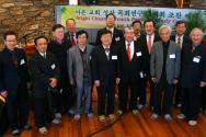 바른교회성장 목회연구회가 3월 1일 큰무리교회에서 조찬기도회를 가졌다.