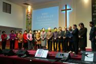 메시야평생교육원 2014년 봄학기를 맡은 교사진.