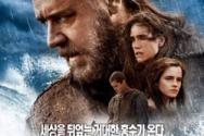 영화 포스터.