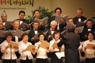 아틀란타한인교회 시니어합창단 정기연주회