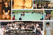 마카누리선교회가 8월 11일부터 14일까지 경북 상주시 은자골 마을에서 '제2기 목회자, 선교사 자녀캠프'를 개최한다.