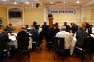 국제성경연구원 3월 정기모임이 25일 팰리스 식당 연회실에서 열렸다.