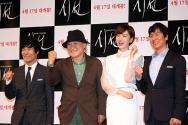 (왼쪽부터 순서대로) 오광록, 이장호, 서은채, 남동하. ⓒ신태진 기자