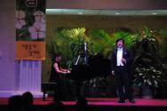 실로암교회 사랑 나눔 콘서트