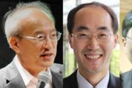 이번 컨퍼런스에서 강의하게 될 강영안 교수, 정성욱 교수, 박성일 목사, 심현찬 목사