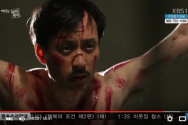 (Photo : 출처 = KBS 방송화면 캡처) 고문 당하는 주기철 목사